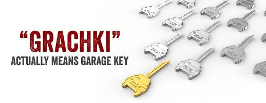 If someone asks you for the grachki, they would like the garage key.